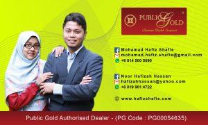 HafizShafie Profile