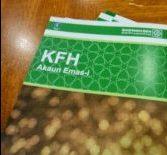KFH vs Public Gold