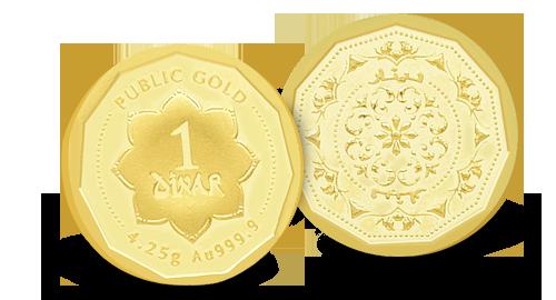 Emas 1 Dinar Public Gold