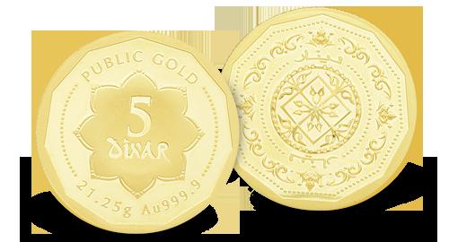 5 Dinar Public Gold
